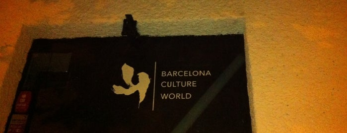 Barcelona Culture World is one of Jim 님이 저장한 장소.