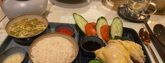 Windows Restaurant is one of Macau By A Gwai Lo Local.