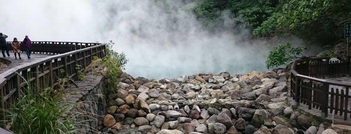 地熱谷 Beitou Thermal Valley is one of Locais curtidos por arieslow..