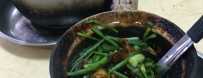 Eminent Frog Porridge 明辉活田鸡粥 is one of Locais curtidos por arieslow..