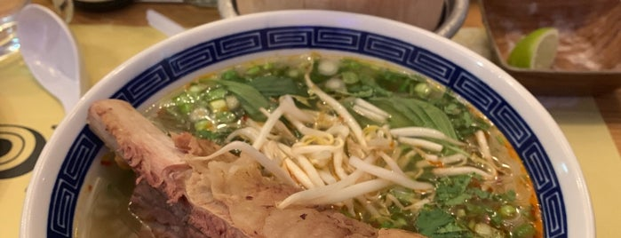 Pho Bar is one of Work Lunch.