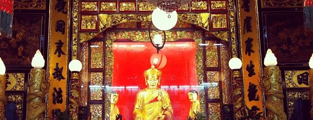 Tai Hong Kong Shrine is one of K.
