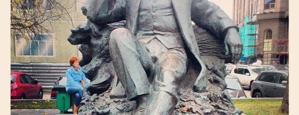 Памятник Ф. И. Шаляпину is one of Lugares favoritos de Denis.
