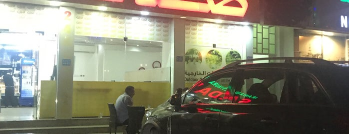 Sadaf Iranian Restaurant is one of Posti che sono piaciuti a Talal.