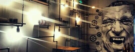 Studio Pub is one of İzmir.