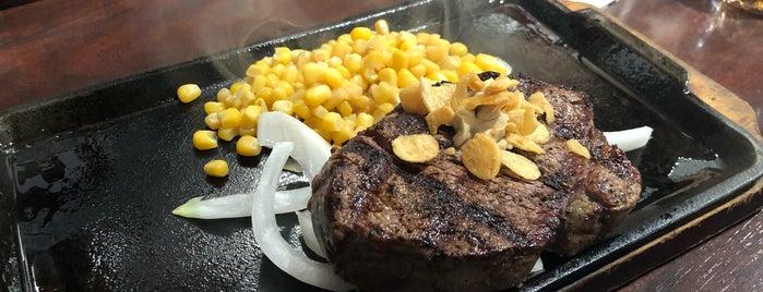 Ikinari Steak is one of Japan In New York.