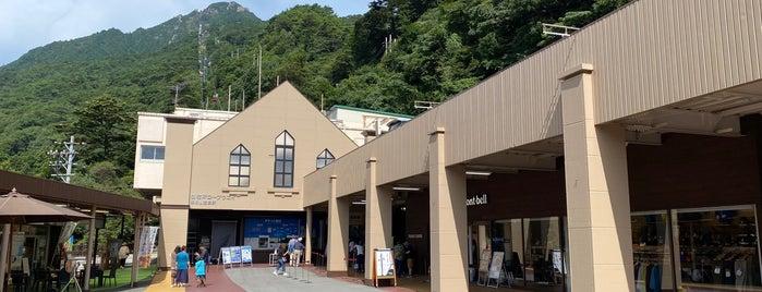 御在所ロープウェイ 湯の山温泉駅 is one of 伊勢と周辺。.