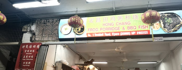 Hong Chang Eating House is one of Good Food Places: Hawker Food (Part I)!.