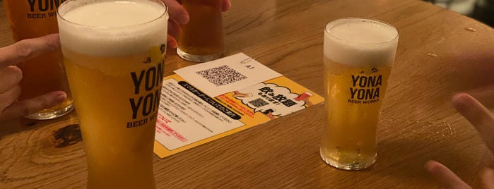 YONA YONA BEER WORKS is one of 東京ココに行く! Vol.43.