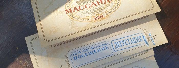 """Винный Бутик """"Массандра"""" is one of สถานที่ที่ Stanislav ถูกใจ."""