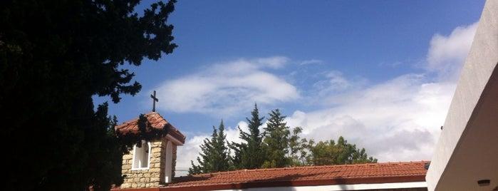 Vakıflı Ermeni Kilisesi is one of Lugares favoritos de Ladybug.