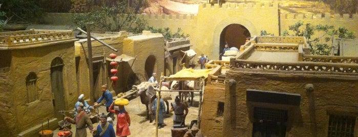 Xinjiang Autonomous Region Museum is one of Lugares favoritos de Ladybug.