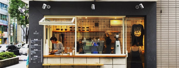 About Life Coffee Brewers is one of Tokyo Craft Coffee.