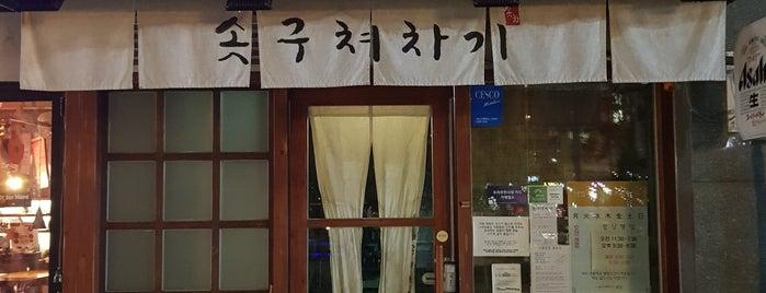 솟구쳐차기 is one of Orte, die Won young gefallen.