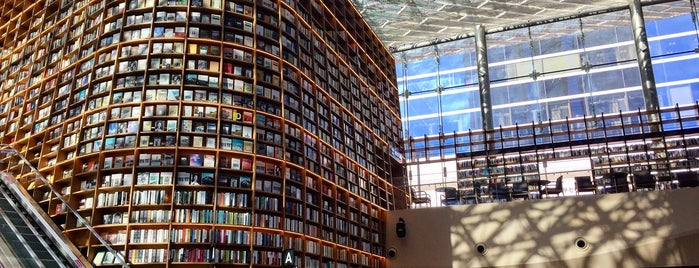 Starfield Library is one of SEOUL.