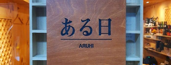 아루히 is one of 서울 스시🍣🐟🦀.