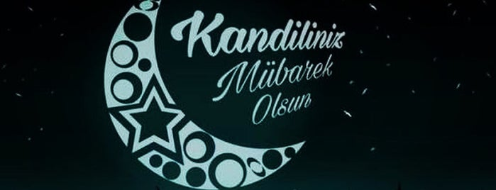 Egedeniz Tekstil is one of İZMİR BÖLGESİ, TEKSTİL&KONFEKSİYON İMALATÇILARI.