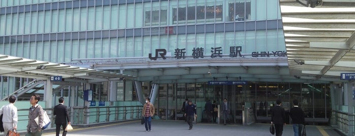 Shin-Yokohama Station is one of よく行くところ.