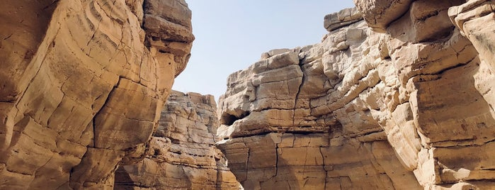 The Hidden Canyon is one of Drives Around Riyadh.