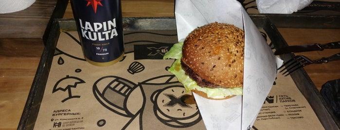 X-Burgers is one of Бургеры в Питере.