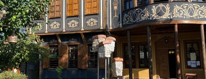 Регионален Етнографски Музей Пловдив (Regional Ethnographic Museum Plovdiv) is one of Lugares favoritos de Carl.