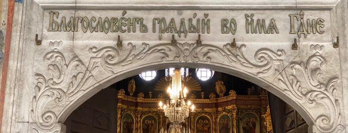Св.св. Константин и Елена is one of Carl : понравившиеся места.