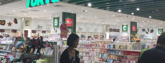 TOKYU HANDS is one of Ian 님이 좋아한 장소.