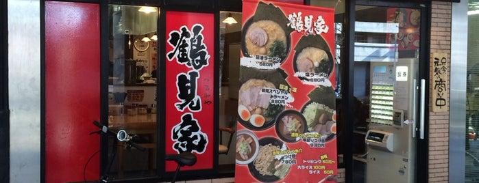 鶴見家 六本木店 is one of สถานที่ที่ Jase ถูกใจ.