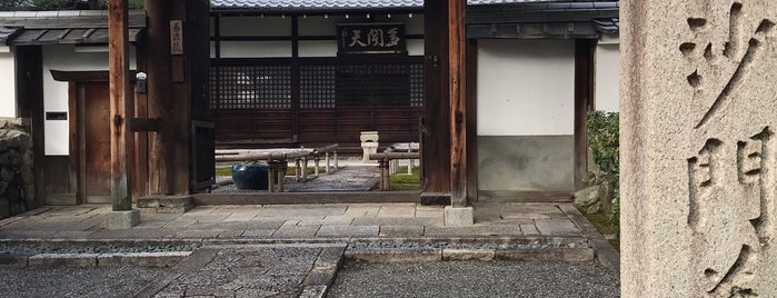 相国寺 養源院(毘沙門尊天) is one of 西郷どんゆかりのスポット.