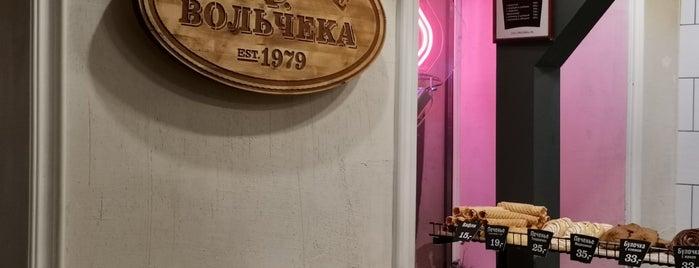 Булочная Ф. Вольчека is one of Tempat yang Disukai Valeria.