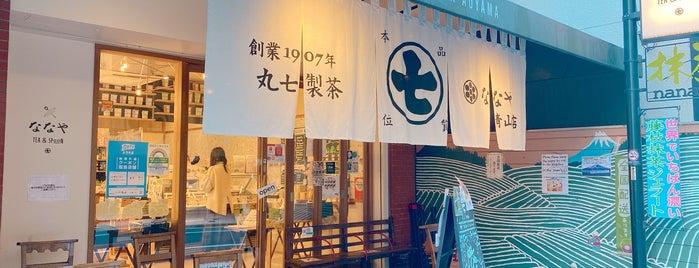 Nanaya is one of Japan Trip 🇯🇵.
