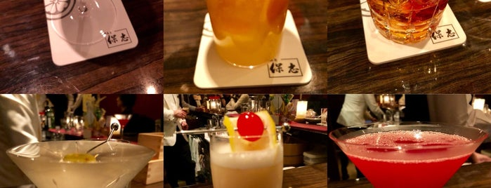 Bar Hoshi is one of Tokyo Drinking.