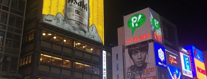 Minami Namba is one of JPN.
