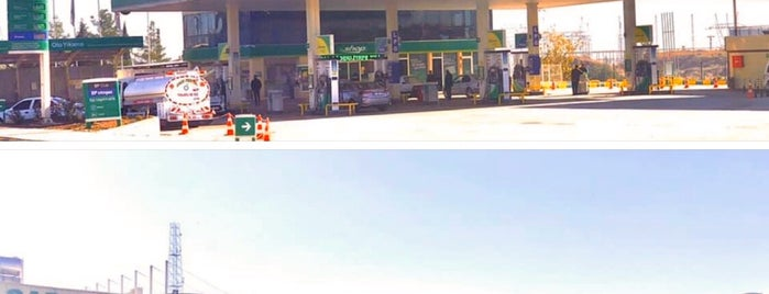 BP SADE PETROL ŞANLIURFA is one of Yılmaz 님이 좋아한 장소.