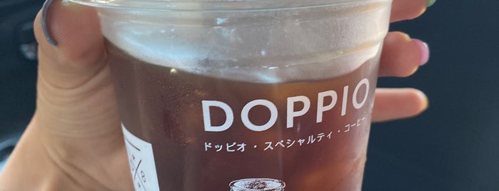 Doppio Cult Cafe and Specialty Coffee Roasters is one of เชียงใหม่_3_Coffee.