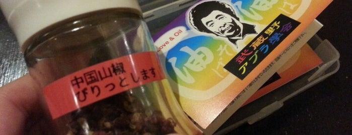 武蔵野アブラ學会 神田店 is one of Posti che sono piaciuti a Shigeyuki.