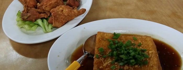 樂天客家飯店 is one of Lugares favoritos de Chuah.