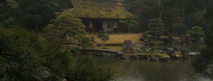 Katsura Imperial Villa is one of Kyoto.