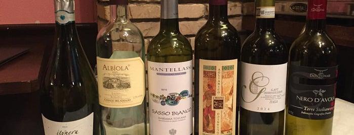 ラ・ヴィネリア ブラヴーラ La vineria BRAVURA is one of 気になるお店.
