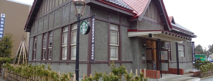 Starbucks is one of Orte, die 西院 gefallen.