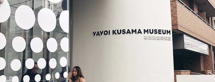 Yayoi Kusama Museum is one of Tokyo.