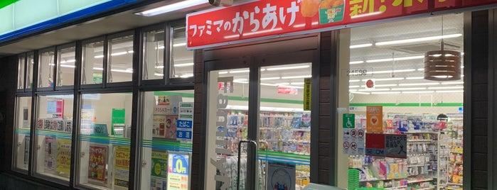 FamilyMart is one of Masahiro 님이 좋아한 장소.