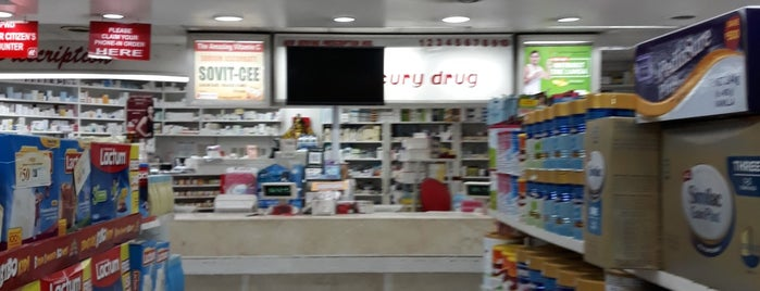 Mercury Drug is one of Edzel 님이 좋아한 장소.
