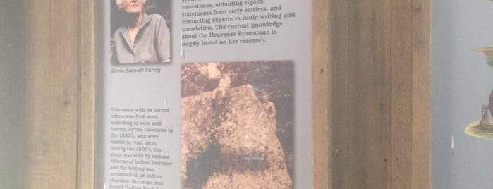 Heavener Runestone State Park is one of Favs.