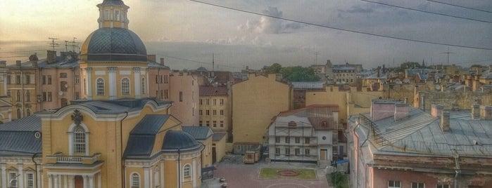 Свободная крыша Lemonade is one of Панорамные.
