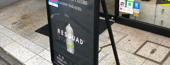 RESCUE SQUAD 01 原宿店 is one of 気になる.