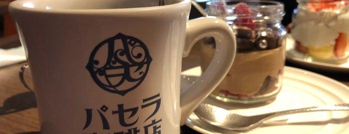パセラ珈琲店 is one of Locais curtidos por Masahiro.