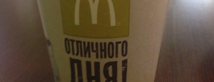 McDonald's is one of Еда & Заведения.