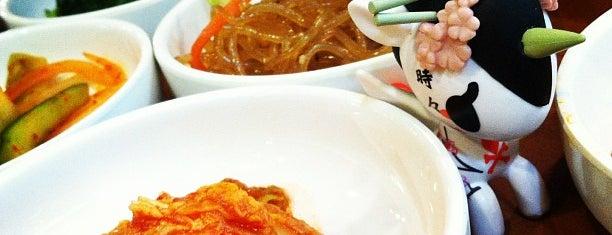 Koreana Kitchen II is one of Tempat yang Disimpan Jordan.