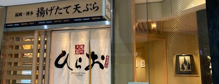 Tempura-dokoro Hirao is one of Fukuoka.
